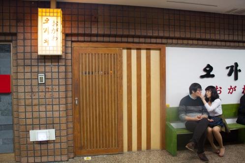 ogawa_sushi-1